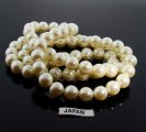 WHITE 10MM ROUND SMOOTH JAPANESE PEARLS - Lot of 78