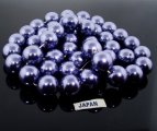 PURPLE 16MM ROUND SMOOTH JAPANESE PEARLS - Lot of 48