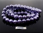 PURPLE 10MM ROUND SMOOTH JAPANESE PEARLS - Lot of 78